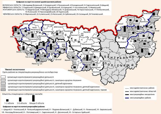 Економіко-рекреаційне районування Полісся