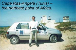 Тунис. Мыс Рас-Энгела
