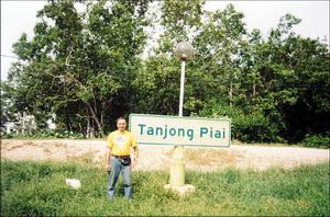 Малайзия. Мыс Пиай