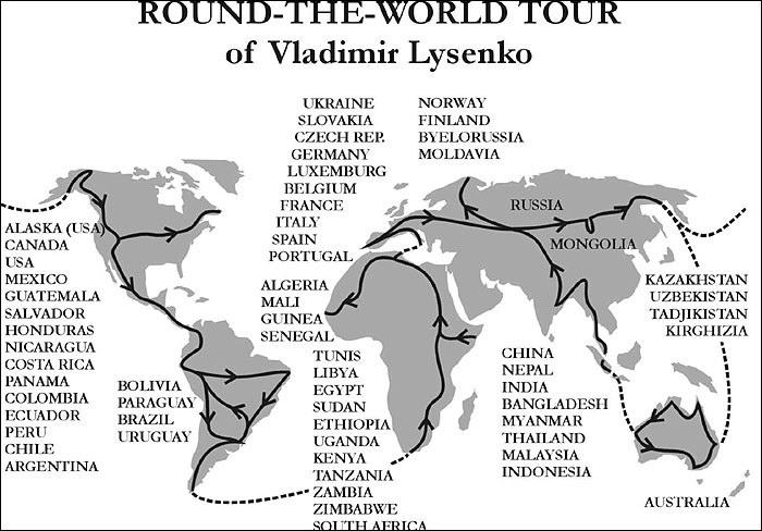 Карта-схема кругосветного