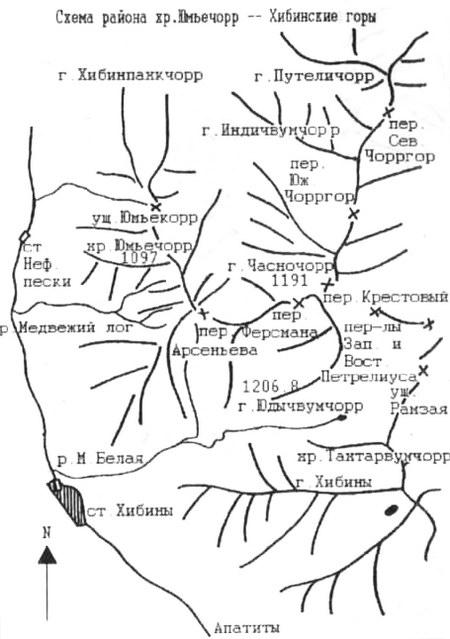 Схема района хр.