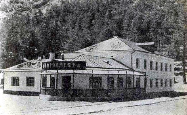 Приэльбрусье. Гостиница «Интурист» в сел. Тегенекли. 1933 год