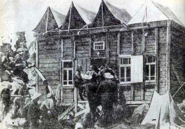 «Приют одиннадцати» на Эльбрусе. 1935 год