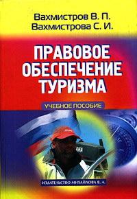 ebook Словарь кетско