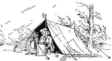 Можеш сміятися з дощу, коли ти правильно натягнув шатро