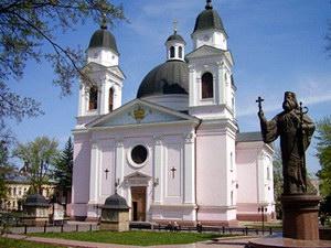 Кафедральний собор Святого Духа
