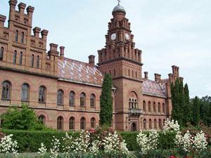 Колишня Резиденція буковинських митрополитів