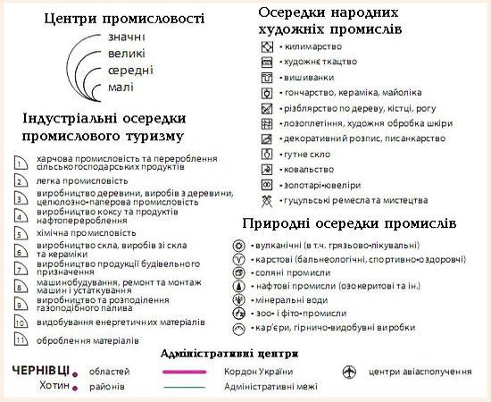 Закарпатська область 143f9debf80ec