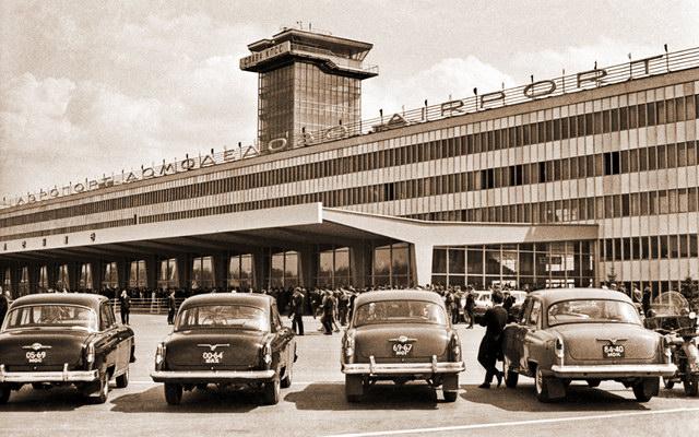 аэропорт «Домодедово»: начало истории