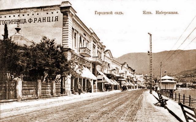 Ялта в начале XX века