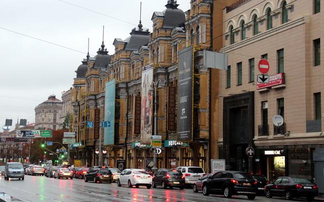 Хостел или квартира посуточно в Киеве?