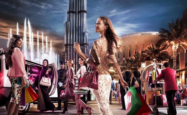 торговля в Дубае