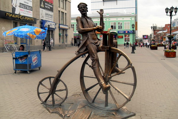 Памятник Ефиму Артамонову