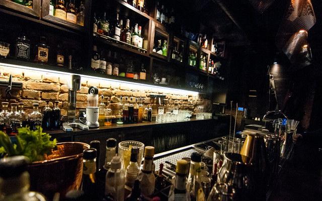 Beatnik bar Харьков