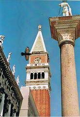 Волшебная Венеция