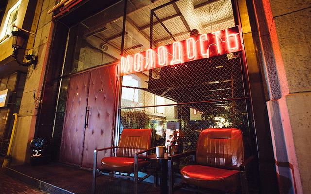 Ресторан «Молодость» в Одессе
