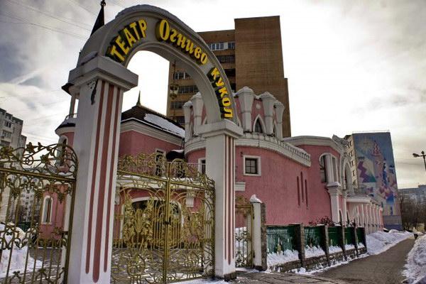 театр кукол «Огниво»