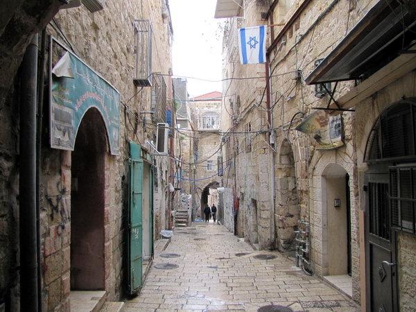 Еврейский квартал в Иерусалиме