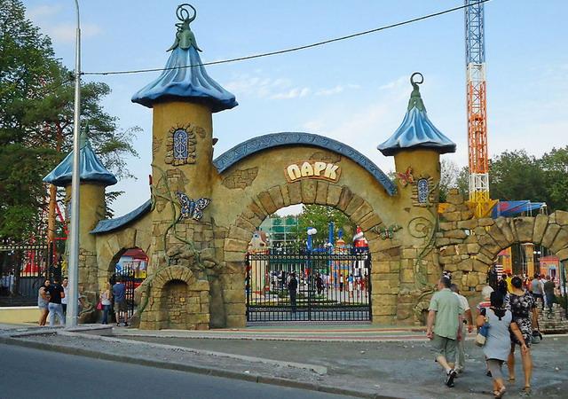 Парк имени Горького в Харькове
