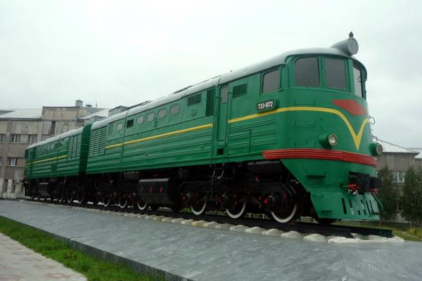 памятник первому поезду в Сургуте