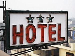 звезды гостиниц