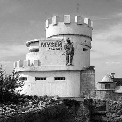Музей древностей Северо-Западного Крыма
