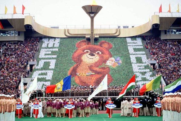 Олимпийские игры 1980 г. в Москве