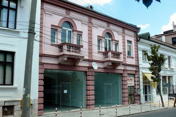 Современное использование старинных зданий, г. Шумен