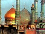 Затаенная Персия
