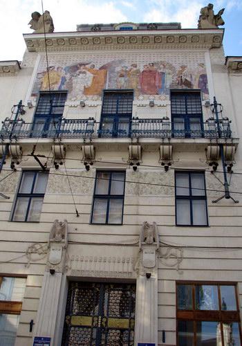 Черновцы: Художественный музей
