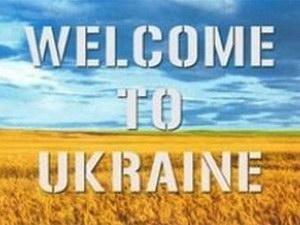 международный туризм в Украине