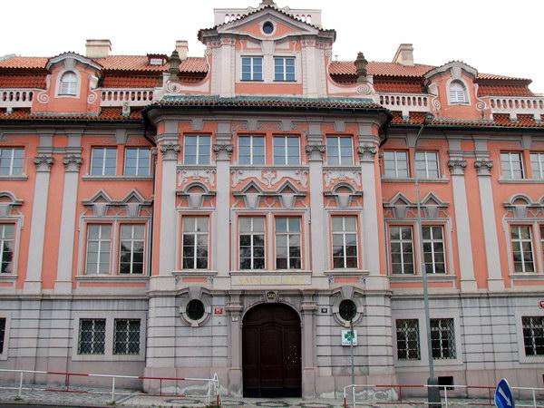 Дом Фауста в Праге