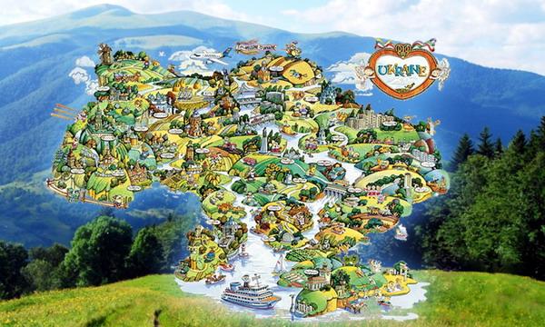 туризм в Украине
