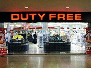 Dute Free