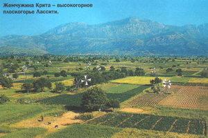 Жемчужина Крита - высокогорное плоскогорье Лассити