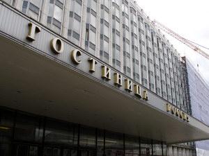 Проблемы гостиничного бизнеса в России