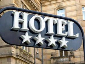 категории отелей