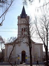 Римско-Католический Кафедральный Собор
