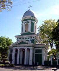 Греческая Свято-Троицкая Церковь