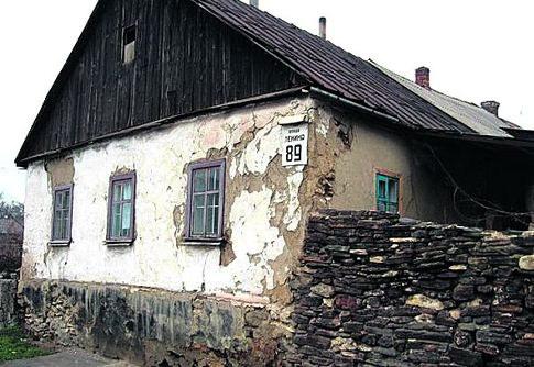 дом на улице Ленина