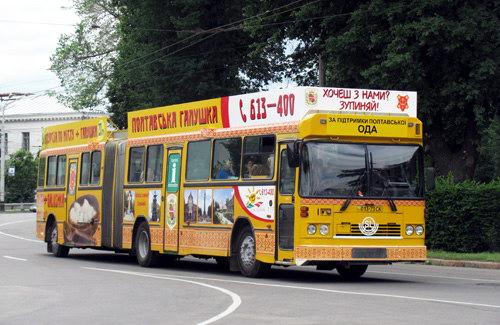 экскурсионный автобус-ресторанчик