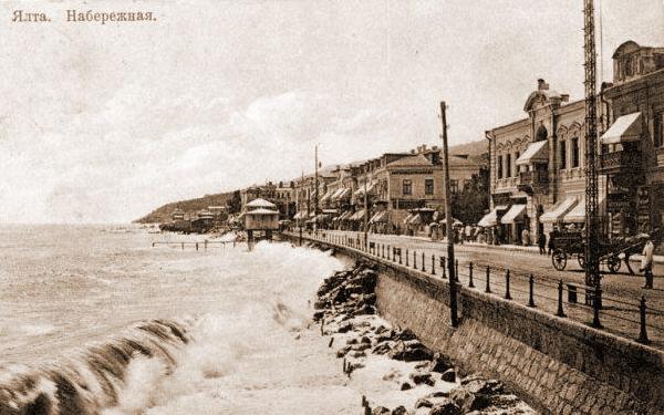 Набережная Ялты в XIX веке