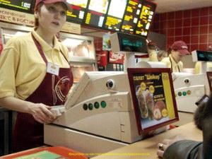 Информационные технологии автоматизации ресторанной сети