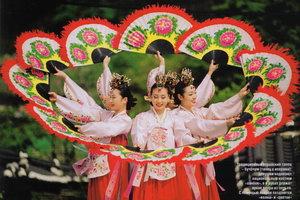 Традиционный корейский танец - бучэчум (танец с веерами): девушки надевают национальный костюм - ханбок, а в руках держат яркие веера из перьев. С помощью вееров создаются волна и цветок