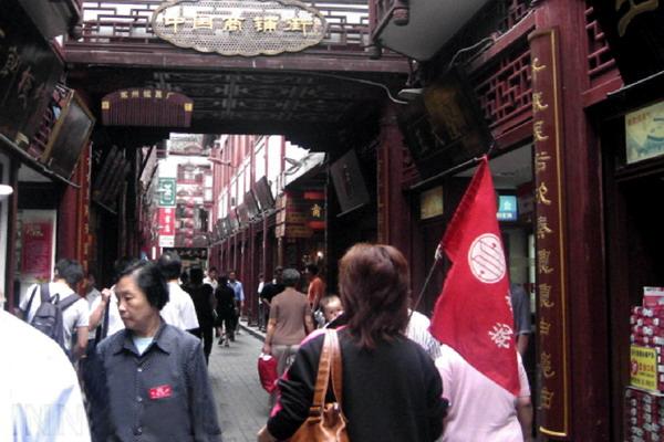 развитие гостиничного бизнеса в Китае