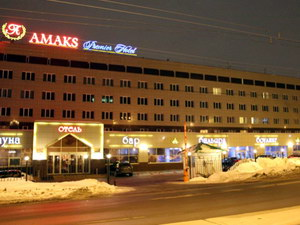 АМАКС Премьер-Отель (г. Пермь)