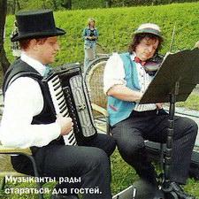 Музыканты рады стараться для гостей