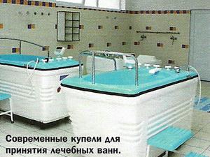 Современные купели для принятия лечебных ванн