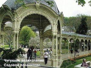 Чугунное великолепие Садовой колоннады