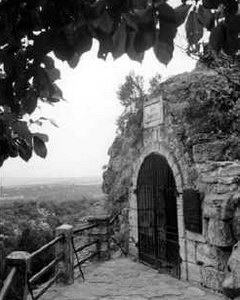 крепость Терки